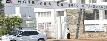 Acharya Bangalore B-School MBA PGDM Colleges in Bangalore